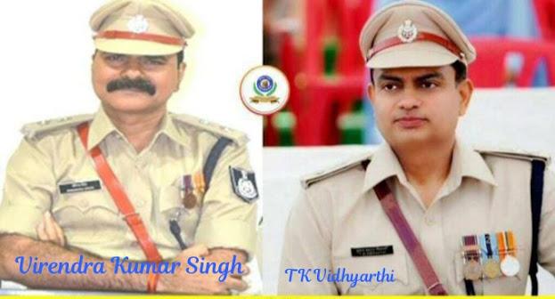 सिंगरौली पुलिस अधीक्षक आईपीएस वीरेंद्र कुमार सिंह, TK Vidhyarthi Updated24 News