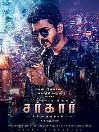 Varalaxmi Sarathkumar upcoming 2018 Tamil film 'Sarkar' Wiki, Poster, Release date, Songs list