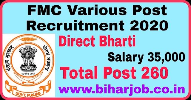 FMC Sanitary Workers Recruitment 2020