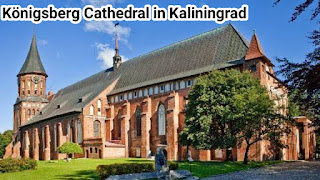 Königsberg Cathedral in Kaliningrad