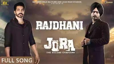 Rajdhani Song Lyrics In Hindi - Himmat Sandhu