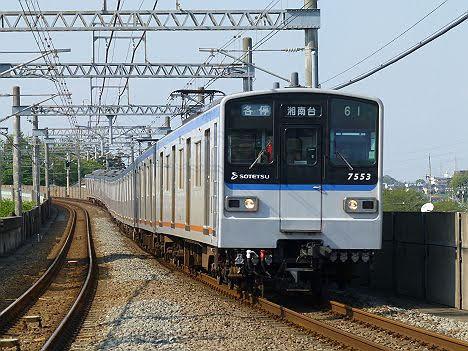 【ダイヤ改正前に運行終了!】新7000系の各停 湘南台行き