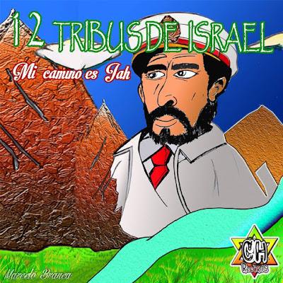 12 TRIBUS DE ISRAEL - Mi camino es Jah (2016)