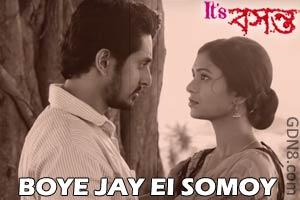 BOYE JAY EI SOMOY - IT'S BASANTO - Madhuraa Bhattacharya