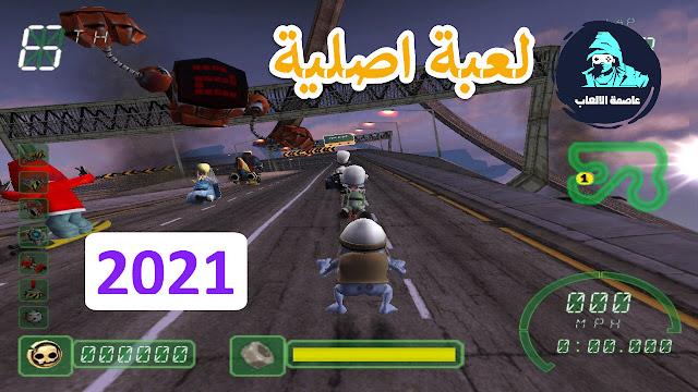 تحميل لعبة سباق الضفدع المجنون Crazy Frog Racer كاملة