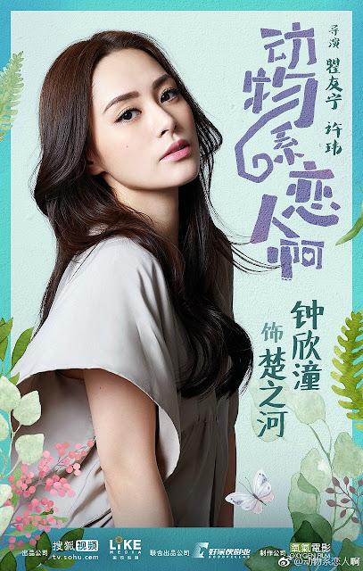 Gillian Cheung Dong Wu Xi Lian Ren