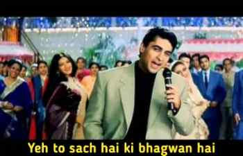 Ye To Sach Hai Ki Bhagwan Hai song lyrics