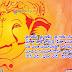 Shree Ganesh Aarti (Jai Ganesh) Lyrics | Lord Ganesha | Devotional Lyrics | Aarde Lyrics