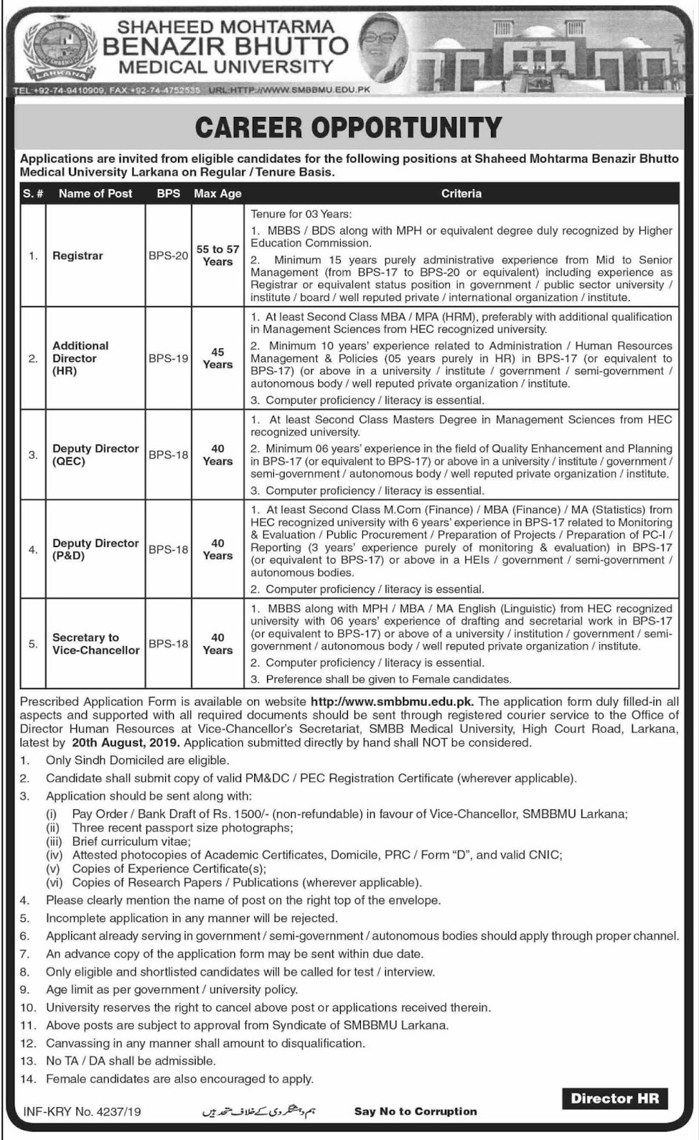 Advertisement for Shaheed Mohtarma Benazir Bhutto Medical University Jobs