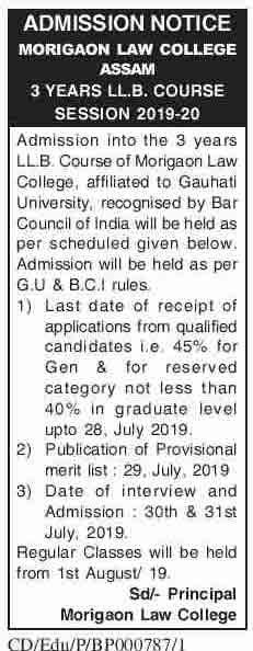 Morigaon Law College Admission Notice