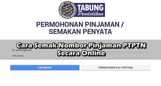 Cara Semak Nombor Pinjaman PTPTN Online