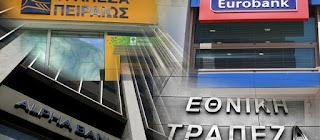 Απολύονται 10.000 τραπεζικοί υπάλληλοι – Οι 3.000 άμεσα