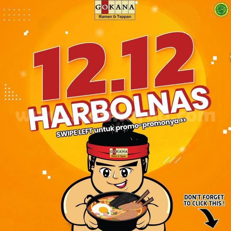 Gokana Promo 12.12 Diskon Seu Harbolnas