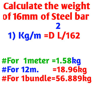 Calculate the weight of 16 mm Steel bar