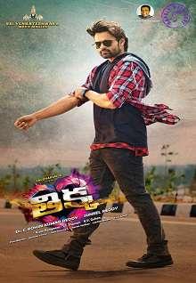 Thikka Telugu Movie Review