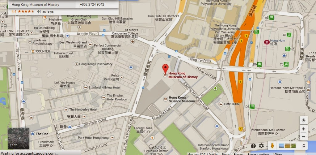 Hong Kong Museum of History Location Map,Location Map of Hong Kong Museum of History,Hong Kong Museum of History accommodation destinations attractions hotels map reviews photos pictures,hong kong museum of history terracotta warriors mesopotamia address