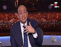 برنامج كل يوم حلقة السبت 8-7-2017 مع عمرو أديب