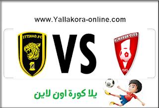 مشاهدة مباراة الاتحاد والوحدة بث مباشر بتاريخ 18-09-2016 دوري جميل السعودي للمحترفين