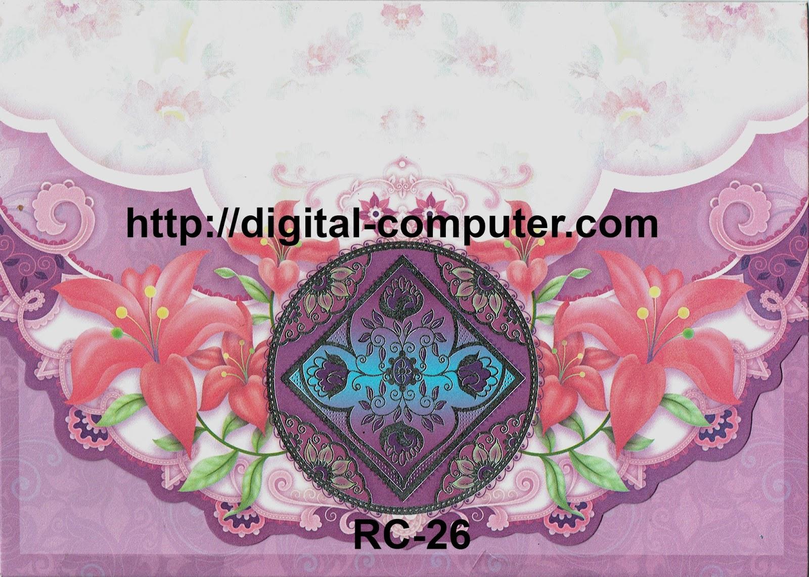 Undangan Softcover Rain Card RC-26