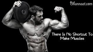 Gym status for fb