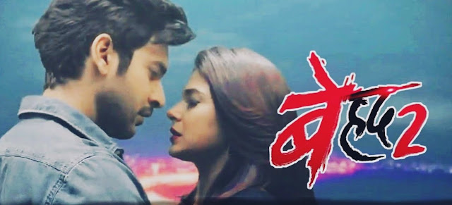 Mindblowing Twist : MJ's jealousy with Rudra Maya's love to get him trapped drastically in Beyhadh 2