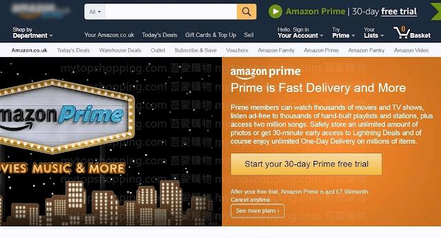 英國Amazon Prime會員註冊、申請、付款教學