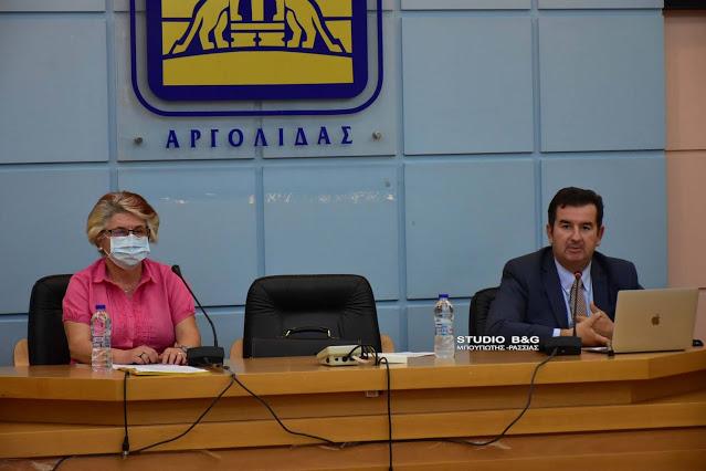 Σημαντική τηλεδιάσκεψη στην Αργολίδα με συμμετοχή Ζαχαράκη για την αντιμετώπιση κρουσμάτων Covid-19 στα σχολεία