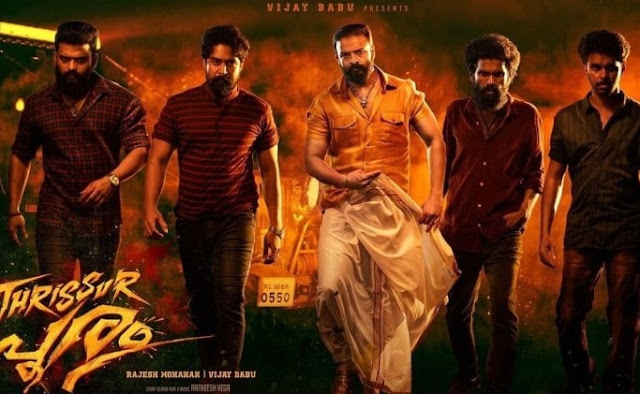 Thrissur Pooram (2019) Movie all Information with Cast and Crews