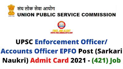 Sarkari Exam: UPSC Enforcement Officer/ Accounts Officer EPFO Post (Sarkari Naukri) Admit Card 2021 - (421) Job