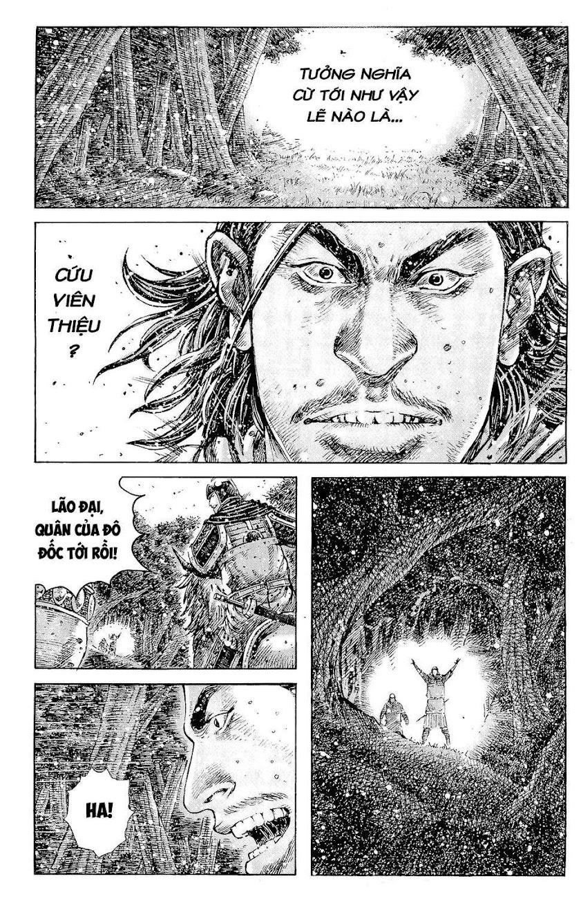 Hỏa phụng liêu nguyên Chương 348: Thiên nhật thần binh [Remake] trang 5