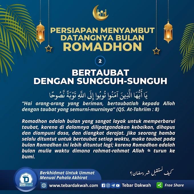 BERTAUBAT DENGAN SUNGGUH-SUNGUH | MENYAMBUT BULAN ROMADHON