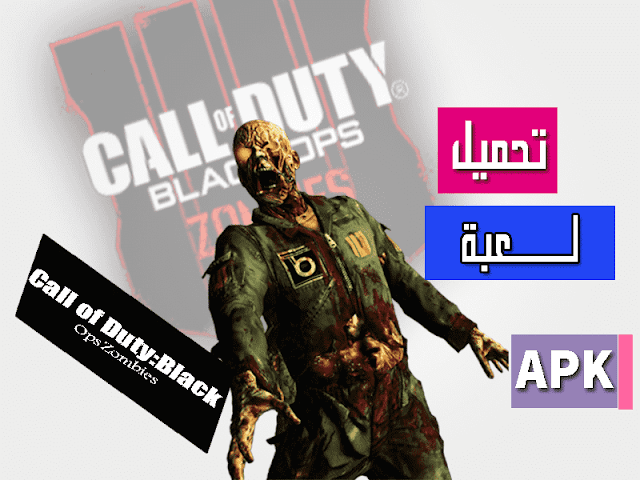 Call of DutyBlack Ops Zombies