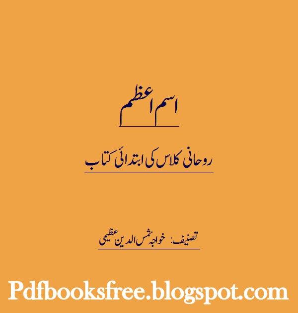 Forex trading ebook in urdu