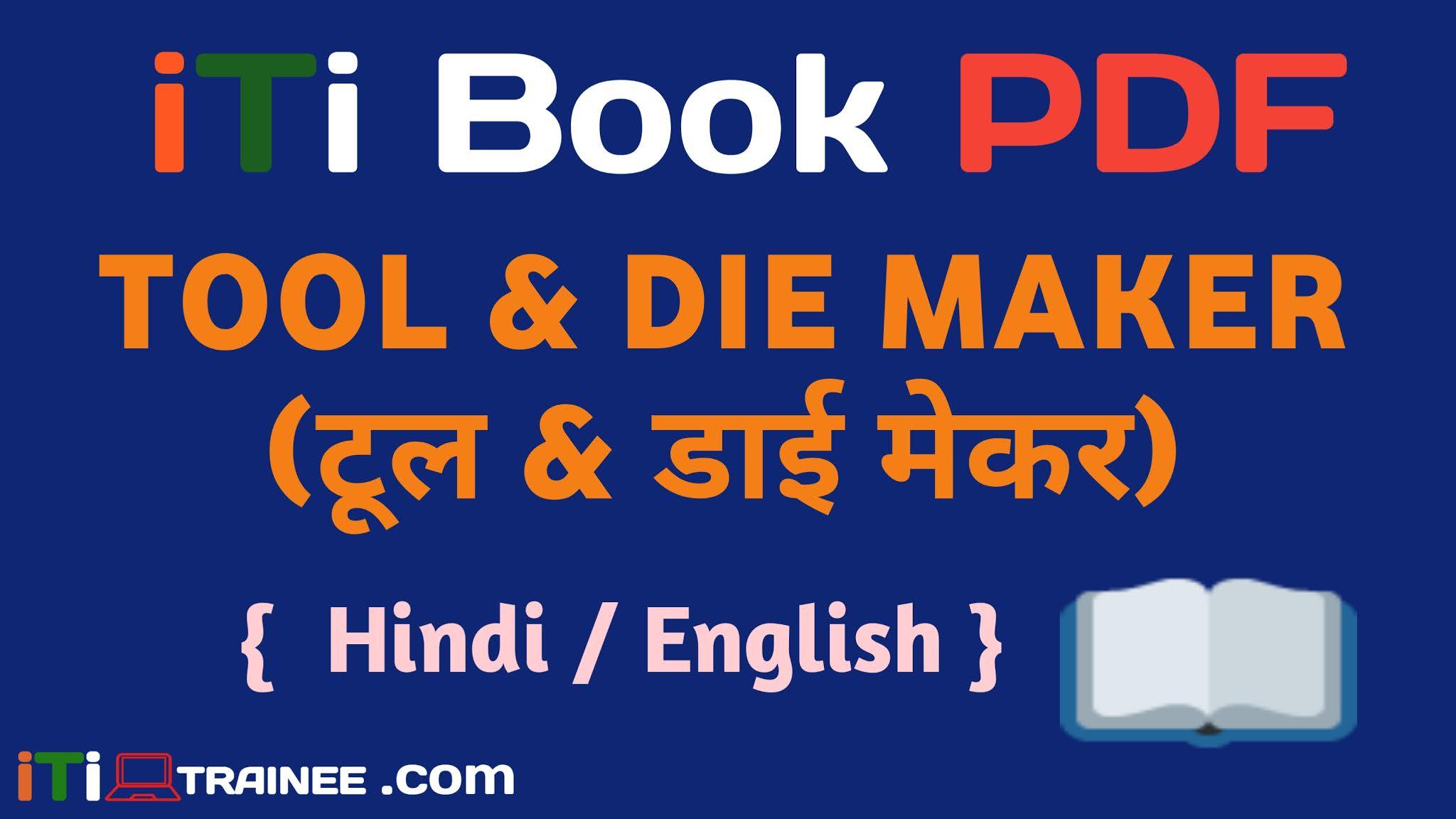 ITI Tool & Die Maker