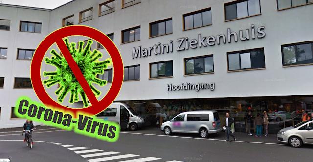 """رسالة عاجلة من الخدمات الصحية """" GGD """" في بلديات هولندا"""