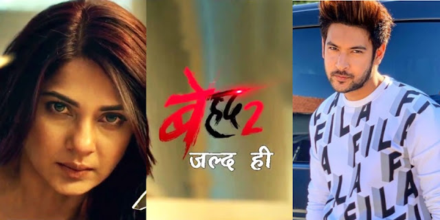 Beyhadh 2 Latest News : Shivin Narang kickstarts shooting of the show; Shares BTS pic from the sets