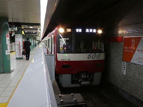 【緊急事態のレア表示!】600形の普通 浅草橋行き