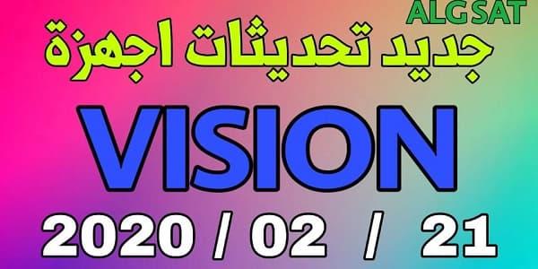 VISION - جديد VISION - اجهزة VISION