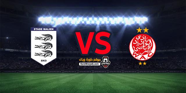 نتيجة مباراة الوداد والملعب المالي اليوم 23 ديسمبر 2020 في دوري أبطال أفريقيا