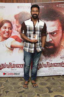 Mupparimanam Audio Launch Stills  0005.jpg