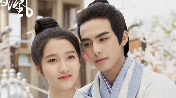 Download Drama Cina Untouchable Lovers Batch Subtitle Indonesia