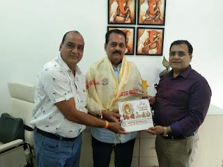 केंद्रीय मंत्री राधामोहन सिंह से मिले मुंबई भाजपा व मोर्चा के पदाधिकारी | #NayaSaberaNetwork