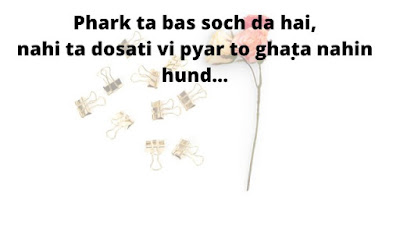 Love Punjabi Fb Status