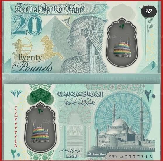 البنك المركزي يرد رسميًا على أزمة تصميم العملات البلاستيكية الجديدة بسبب ألوان قوس قزح