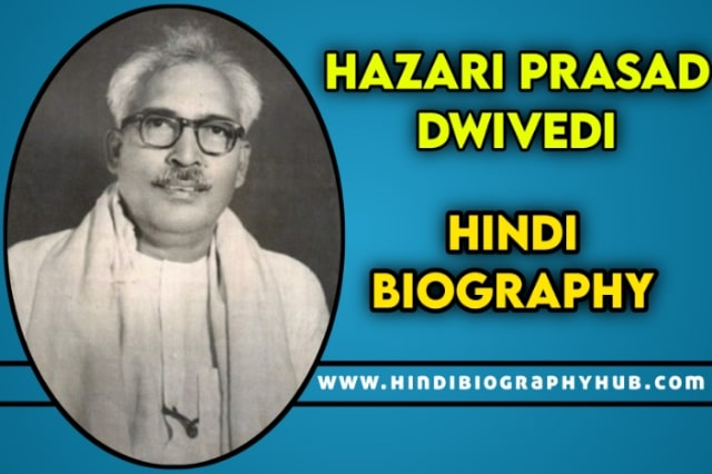 Acharya Hazari Prasad Dwivedi ka Jeevan Parichay in Hindi