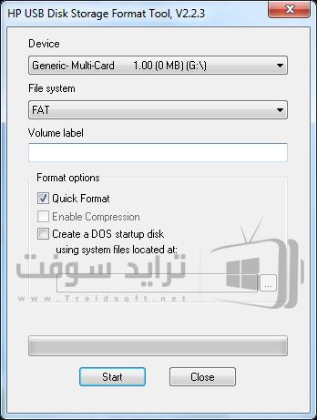 تحميل برنامج إصلاح وتنظيف الفلاشة Usb بدون فورمات أو حذف
