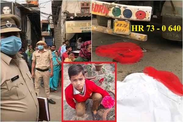 faridabad-sector-32-33-rajiv-colony-accident-tanker-killed-chandan-12-year