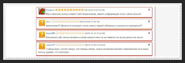 Александр Крутов Век стратегий отзывы?