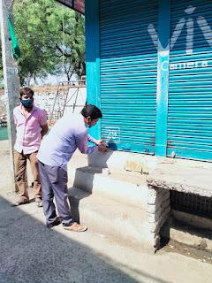 धारा 144 जनता कर्फ्यू का उलंघन करने पर सात दुकानों को किया सील