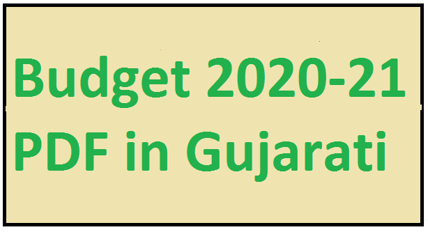 Budget 2020-21 PDF in Gujarati